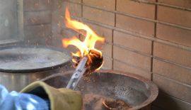 Reduction Fire workshop